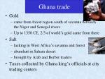 ghana trade