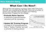 noise reduction rating9
