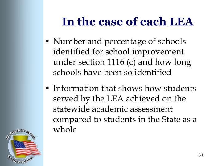 In the case of each LEA
