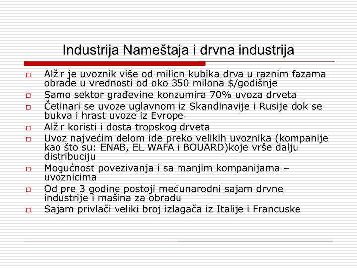 Industrija Nameštaja i drvna industrija