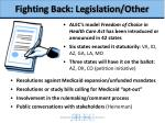 fighting back legislation other