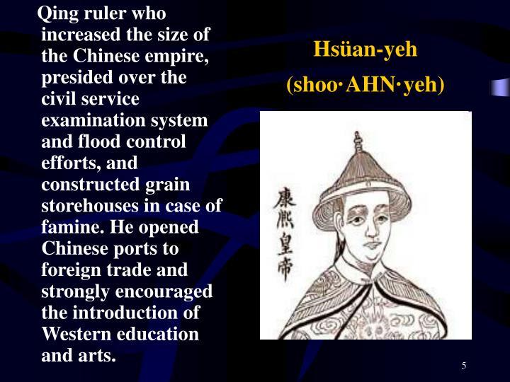 Hsüan-yeh               (shoo·AHN·yeh)