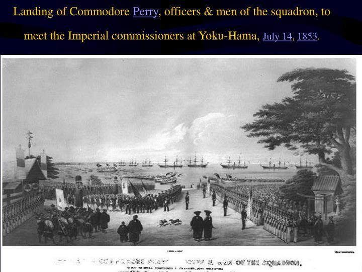 Landing of Commodore