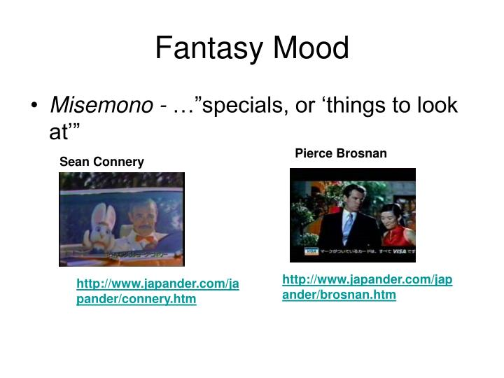 Fantasy Mood