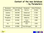 content of the new database by parameters