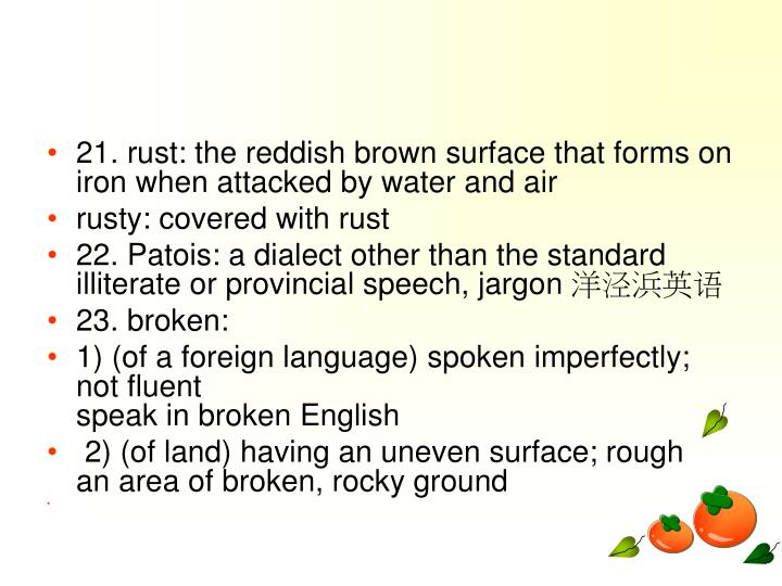 21. rust: the reddish brown surface that forms on iron when attacked by water and air