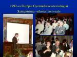 1992 es eur pai gyermekaneszteziol giai szimp zium sikeres szervez s