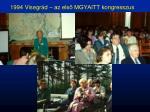1994 visegr d az els mgyaitt kongresszus