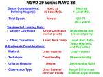 ngvd 29 versus navd 88