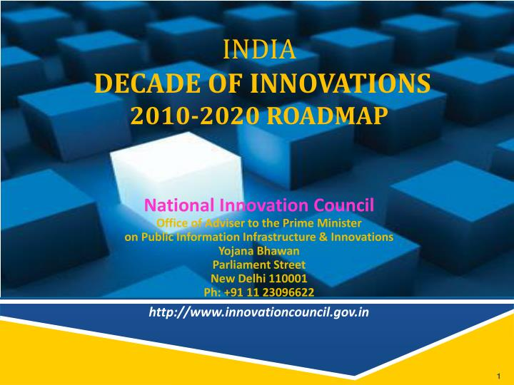 india decade of innovations 2010 2020 roadmap n.