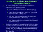 legislative criteria for assessment of external mechanisms