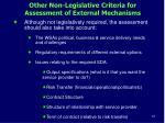 other non legislative criteria for assessment of external mechanisms