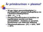 r prim rurinen plasma