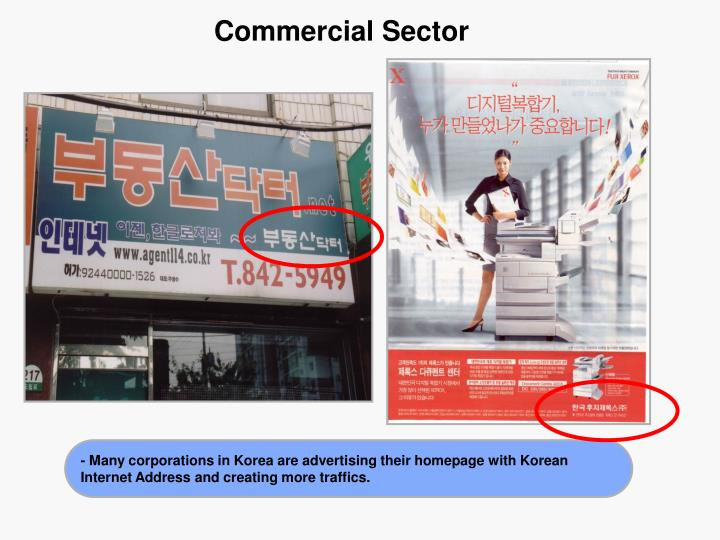 Commercial Sector