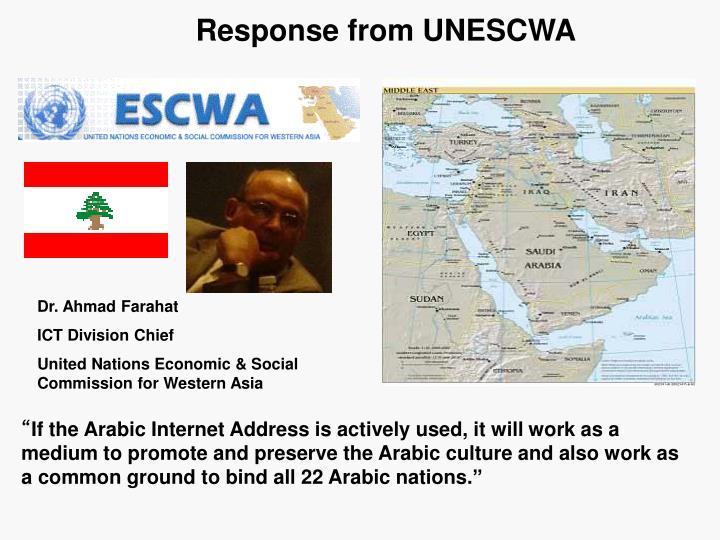 Response from UNESCWA