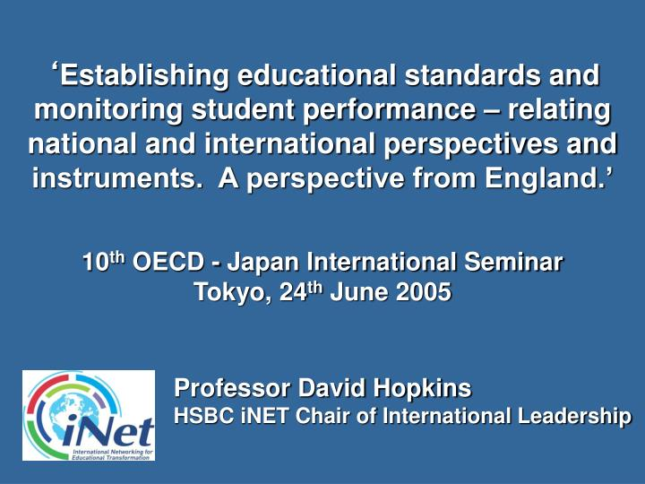 educational standards Learning standards (also called academic standards, content standards and curricula) are elements of declarative, procedural, schematic, and strategic knowledge that, as a body, define the specific content of an educational program.