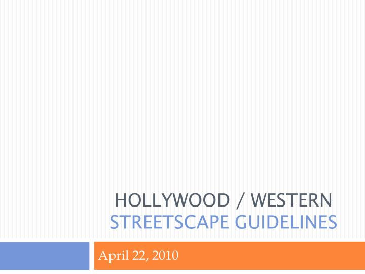 hollywood western streetscape guidelines n.