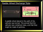 paddle wheel discharge tube