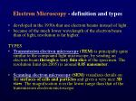 electron microscopy definition and types