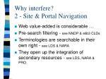why interfere 2 site portal navigation