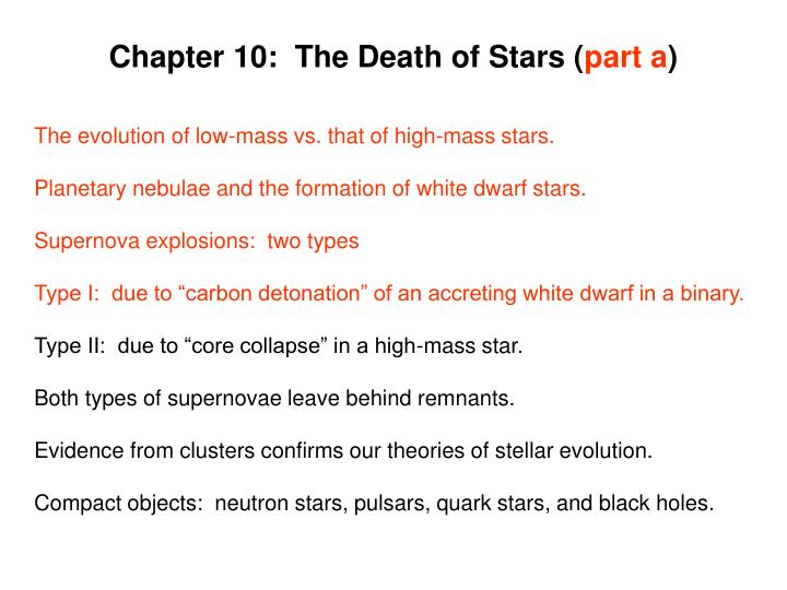 chapter 10 the death of stars part a n.