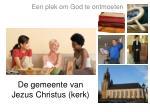 de gemeente van jezus christus kerk