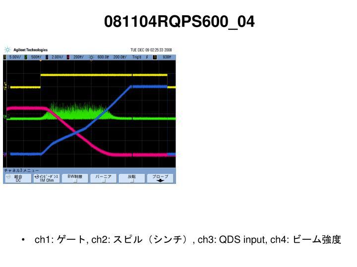 081104RQPS600_04