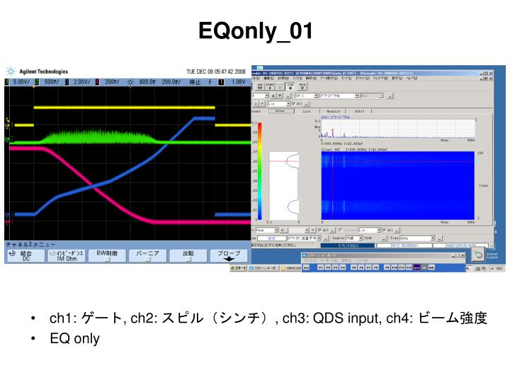 EQonly_01