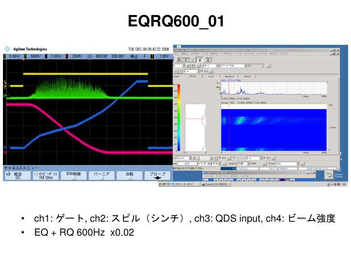 EQRQ600_01