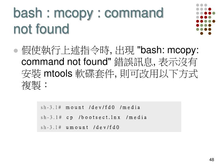 bash : mcopy : command