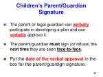 children s parent guardian signature