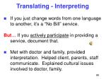 translating interpreting