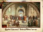raphael 1483 1520 school of athens 1510 1511