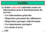 samba21