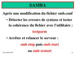 samba22