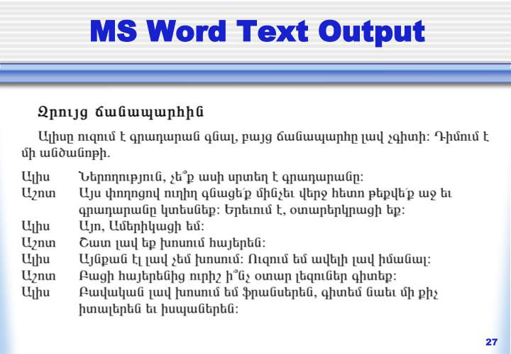 MS Word Text Output