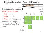 page independent commit protocol1