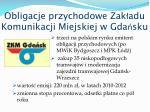 obligacje przychodowe zak adu komunikacji miejskiej w gda sku
