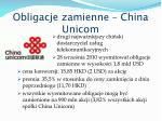 obligacje zamienne china unicom