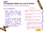 lolf loi organique relative aux lois de finance1