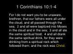 1 corinthians 10 1 4
