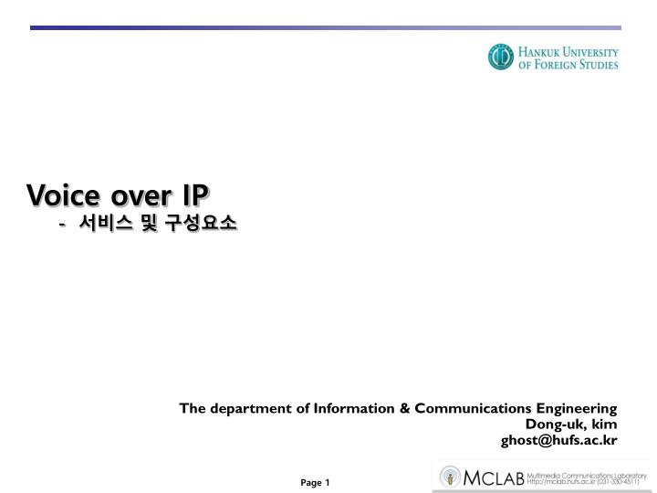 the department of information communications engineering dong uk kim ghost@hufs ac kr n.