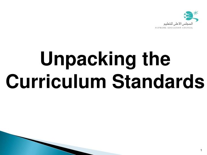 should curriculum be standardized for all But what role should test scores play in evaluating schools how are the standardized testing scores used his hope is that broadening the measurements by which high schools are evaluated will motivate school districts to develop curricula that are both rigorous and relevant to students and.