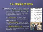 1 3 staging of sleep