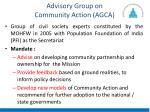 advisory group on community action agca