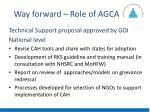 way forward role of agca
