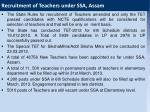 recruitment of teachers under ssa assam