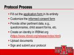 protocol process