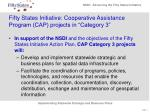 fifty states initiative cooperative assistance program cap projects in category 3