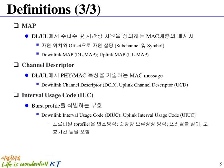 Definitions (3/3)